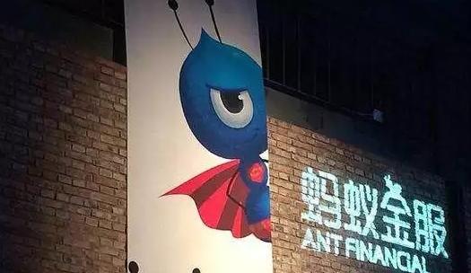 张勇彭蕾退出蚂蚁集团董事,新增的包括阿里巴巴CTO等五名新董事