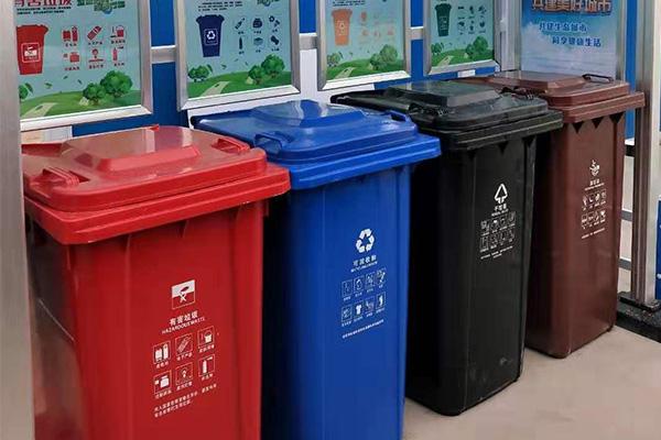 健康文明生活知识环境保护垃圾分类人人有责