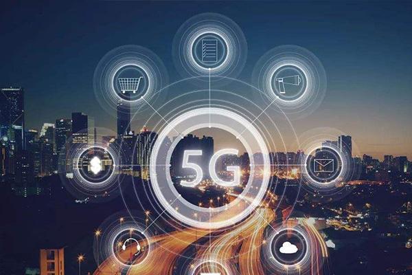 很多人都在问,5G能够真正改变我们生活带来的生活吗?