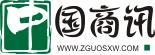 中国商讯网